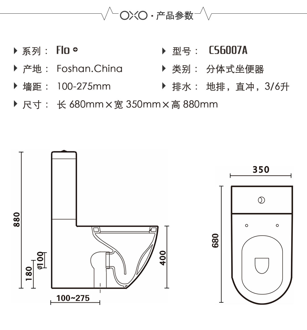Oxo Cs6007a Close Coupled Toilet Bacera Bacera Malaysia